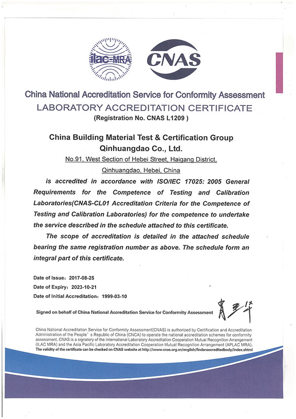 【CNAS英文版】China National Accreditation Service for Conformity Assessment